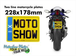 Motorcycle plate 228x178mm (legal size)